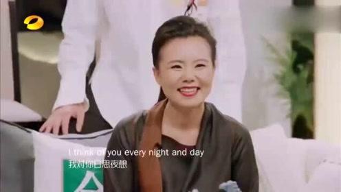 刘德华万万没想到,自己唱到极致的英文歌,又被她重新唱火!