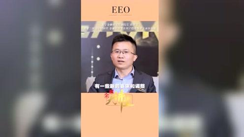 薛洪言:未来三到五年时间里,金融科技要在用户隐私保护方面补短板