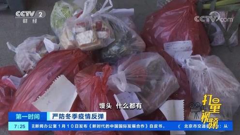 河北石家庄:菜市场搬到家门口,社区生活物资供应充足