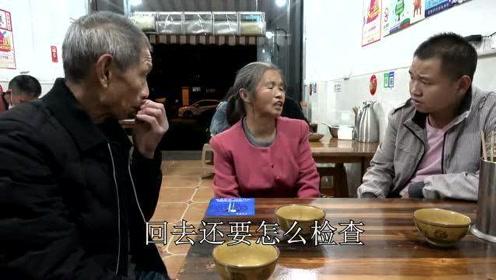 农村王四:四哥老妈调养几天,整个人精气神都挺好,长江边游一圈很开心