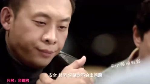 影视:张译演技炸裂的瞬间,吃面这一段,被电影学院收入视频教材!