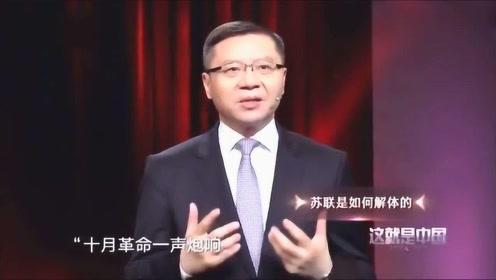 张维为教授精彩演讲:看了这个视频,你是否更珍惜现在的生活