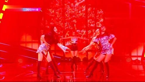 (G)I-DLE新歌《火花HWAA》音乐银行二轮打歌舞台TV版