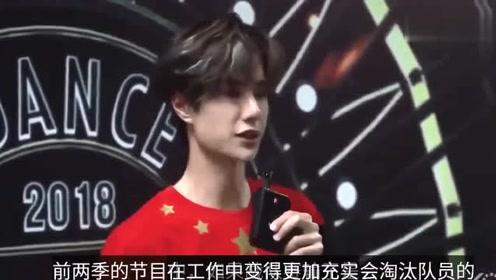 """开年红!王一博新年拍广告,穿西装像""""霸道总"""