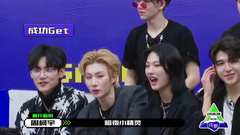 BTS: Zhou Keyu opened the repeating machine mode   CHUANG 2021