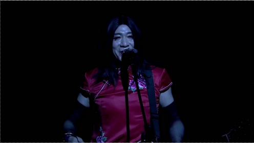 被称为中国最妖娆的摇滚乐队,现场如鬼片般,正经人都不敢听!