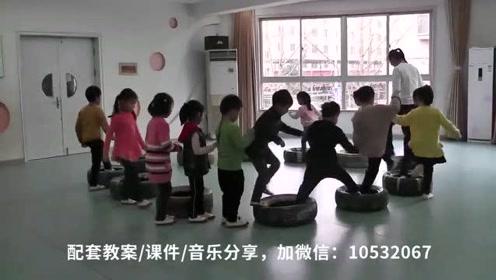 新课幼儿园公开课中班健康体育《好玩的轮胎》优质课课堂实录视频