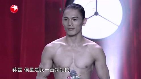 钢管舞运动员蒋磊,用舞蹈演绎黑白的人生,赢得阵阵掌声