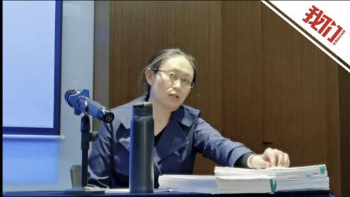 江歌母亲称起诉刘鑫等案件赔偿款会捐给社会: