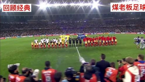 经典回顾:10年世界杯普队头球助西班牙1:0力克德国获得世界杯冠军