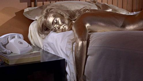 美女因为帮助007,被人用金漆刷成雕像,活活窒