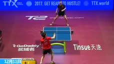 国际乒联职业巡回赛年终总决赛 马龙 樊振东会师男单决赛