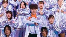 【应援版】范丞丞300歌迷穿银色太空衣说唱!未来感十足