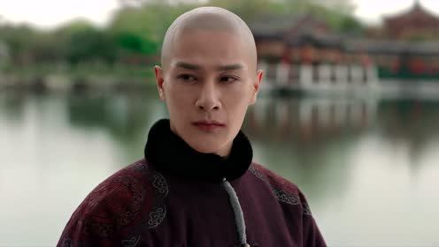 Highlight EP33 Ver.4 | Dreaming Back to the Qing Dynasty
