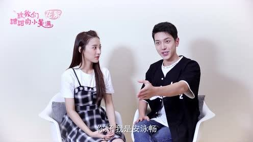 BTS: Sweet moments between Yixing and Zhu Lu | The Love Equations