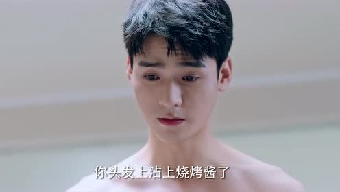 Highlight: Couple ZhouZhou Get out of the bath | The Love Equations