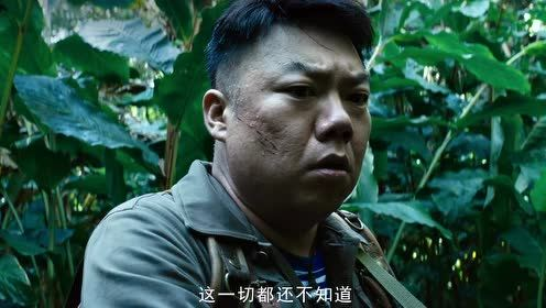 Next Teaser: See You in Yunnan   Candle in the Tomb: The Lost Caverns