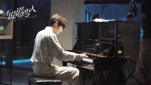 BTS: Talented Liu Haikuan with his piano | Mr. Honesty