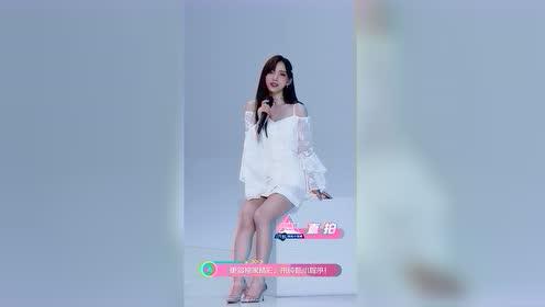 "Focus Cam(Su Ruiqi Focus): ""Starlight MOU"" | CHUANG 2020"
