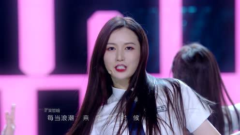 Highlight EP1 วง SNH48-คุณจะเต้นไหม | We Are Blazing