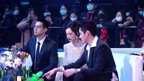 Star Cam: Yang Mi, Kris Wu