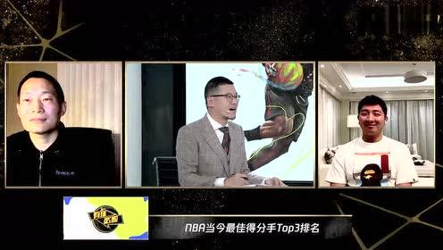 杨毅:哈登是现今联盟最强得分手,三点让他当之无愧