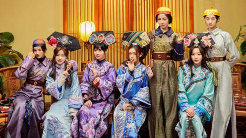 EP6: BONBON GIRLS Perform a Costume Drama