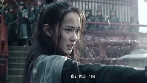 Trailer Final Ver.   Legend of Fei: The Unbeatable
