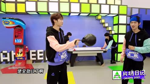 BTS: Lin Mo,Zhang Jiayuan,Zhang Teng,Chen Junjie battle again   CHUANG 2021