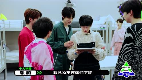 BTS: Big welcome to Mentor Zhou Shen touring the dorm   CHUANG 2021