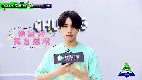Countdown Debut Night: Bo Yuan | CHUANG 2021