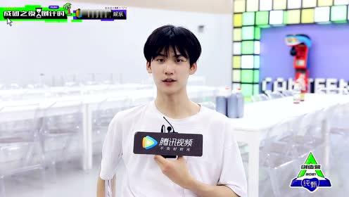 Countdown Debut Night: Zhou Keyu | CHUANG 2021