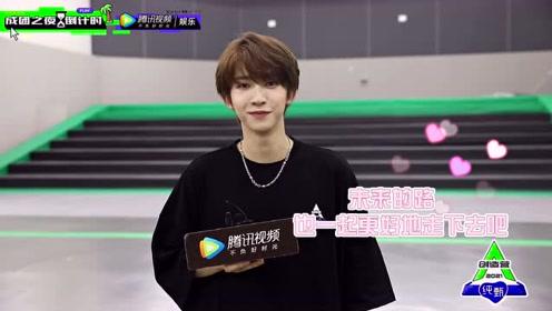 Countdown Debut Night: Liu Yu | CHUANG 2021