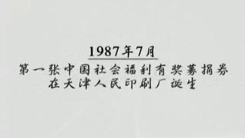 福利彩票双色球 维彩荐号2012-05-07