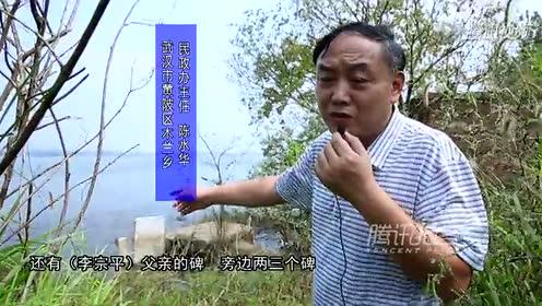 武汉木兰湖涨水导致烈士墓泡水中30多年