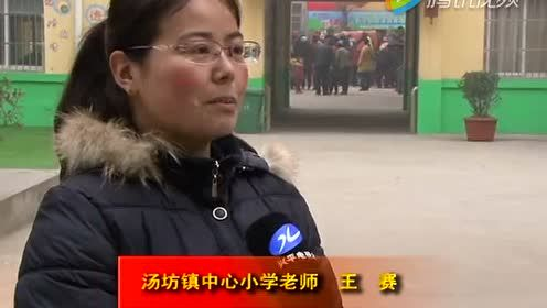 兴平电视台:新闻话题