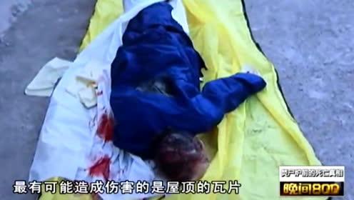 年迈母亲去世 儿子在殡仪馆突然中止火化 到底为