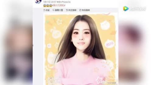 """张碧晨变身清新软妹子 """"手绘自拍""""成女星新宠"""