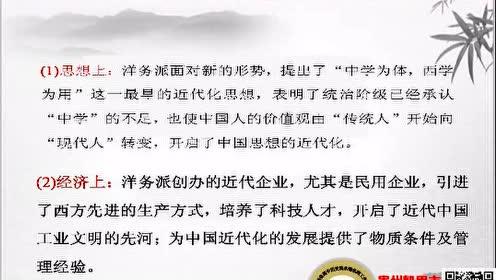 高中歷史必修2第三單元第9課 近代中國經濟結構的變動