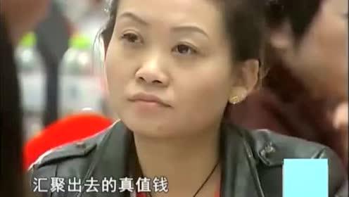 俞凌雄演讲视频全集 你选择的行业,将决定你成功的大小!