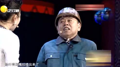 潘长江 巩汉林搞笑上演小品《不是钱的事》