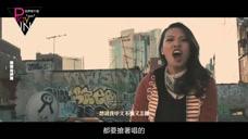 女Rapper之争!如果《中国有嘻哈》魔王葛仲珊对决VAVA