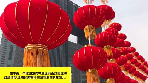 Eighth grade Chinese Vol. 4 Lantern (Wu Boxiao)