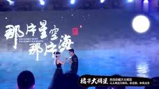 大明星现场视频,《那片星空那片海2》主演黄宗泽叶青有爱互动