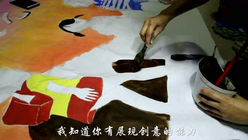 广东金融学院第四届创意广告设计大赛宣传片