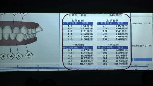 kq88-wx-王芳试听