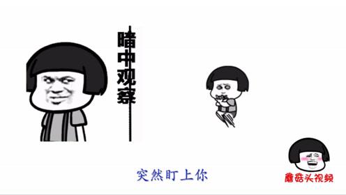 蘑菇头表情包搞笑视频:抖音神曲《答案》