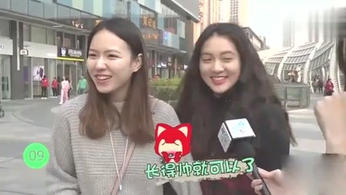 街访:你是怎样被你的男朋友追到手的?视频看