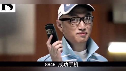 8848手机为何惹人烦MV让你真正忘记原来的广告,