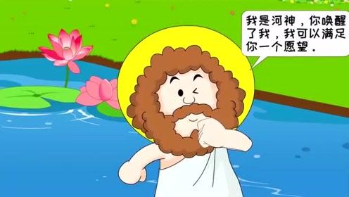 pvz动漫植物大战僵尸:许愿-搞笑游戏动画